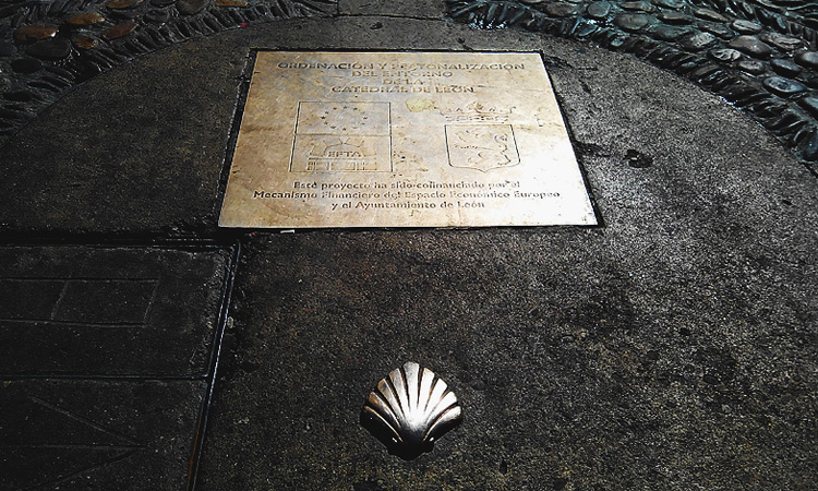 Камино де Сантьяго вики описание. Камино де Сантяго Коэльо.