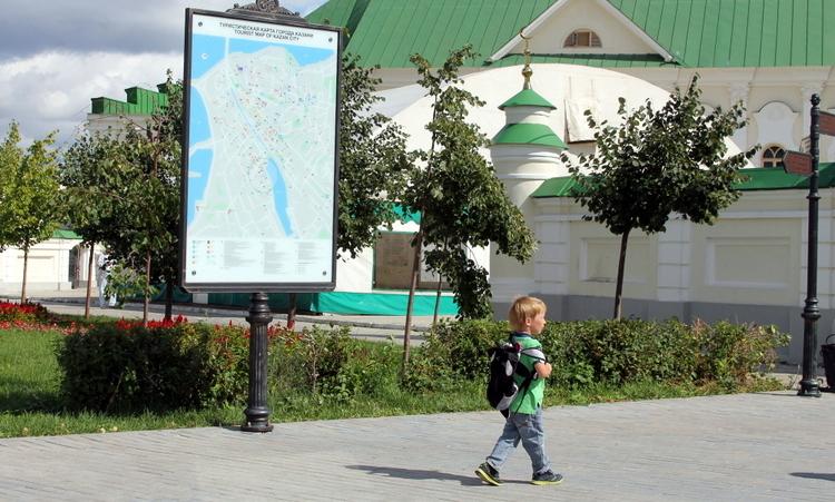 В Казань с детьми экскурсии. Казань для детей.