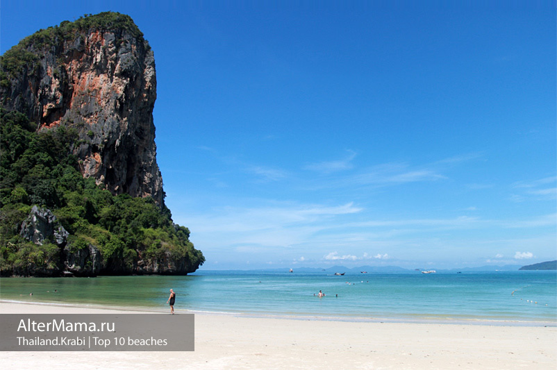 Пляжи Рейли в Краби (Railay West and Railay East Thailand)