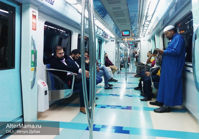 стоимость проезда в метро дубай 2018