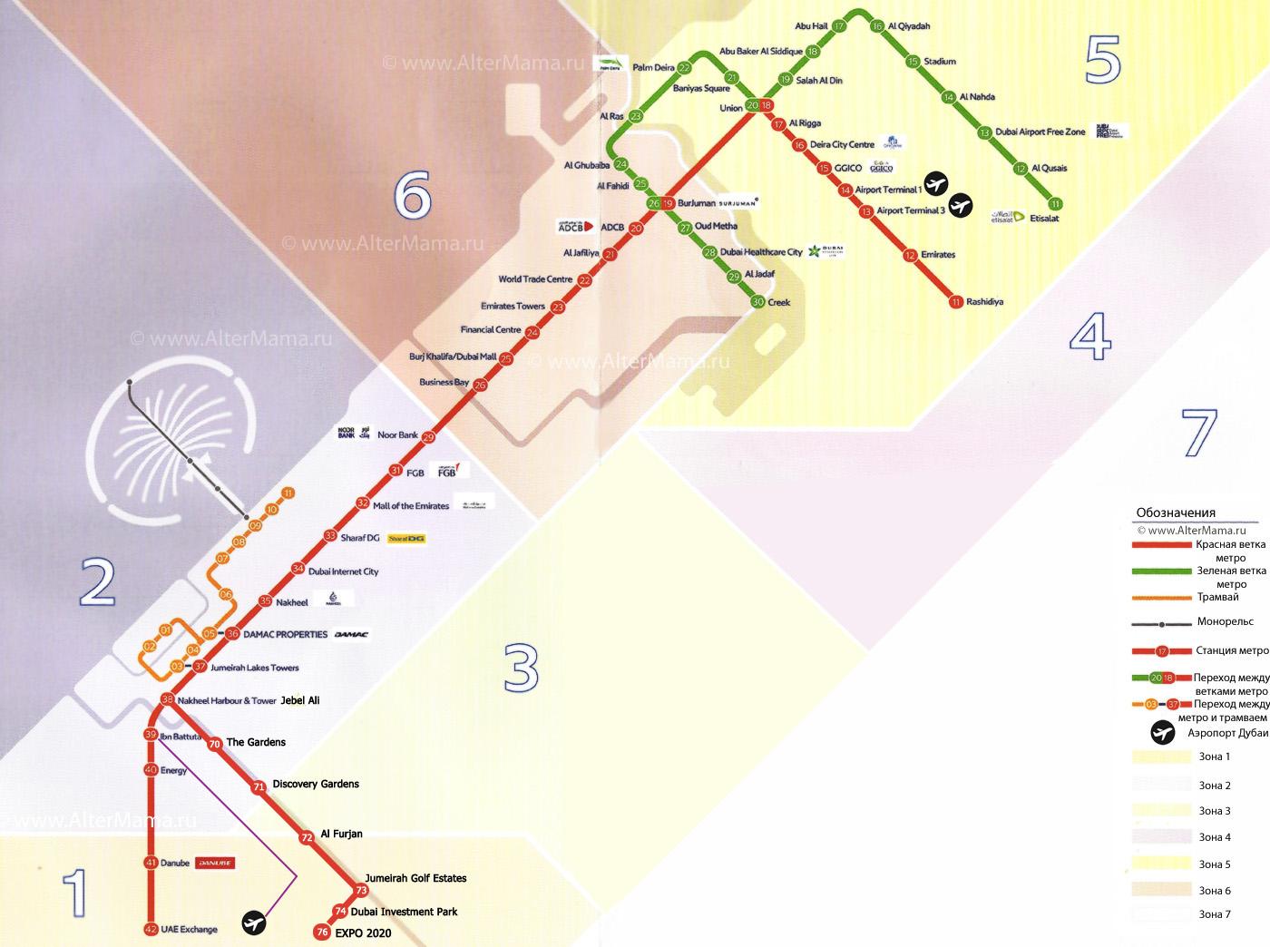 Карта общественного транспорта дубай нужна ли виза в дубай для казахстанцев