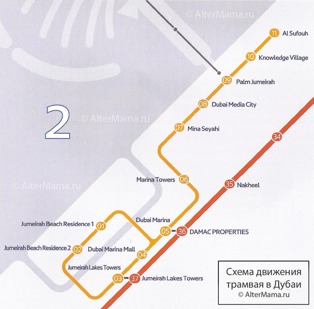 Трамвай дубай дубай это турция или нет