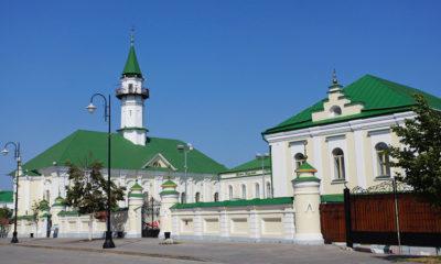 Старо Татарская Слобода Казань
