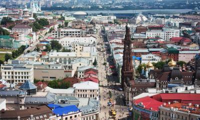 Смотровая площадка Казань посмотреть с крыши