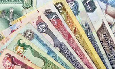 Какие деньги в ОАЭ фото монет и банкнот