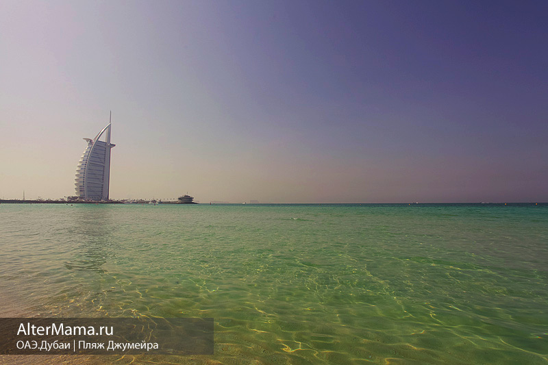 Лучшие бесплатные достопримечательности Дубая на карте