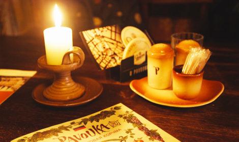 Ресторан У Паука в Праге отзыв и фото