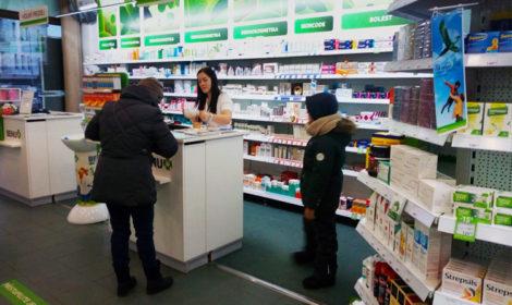 Про пражские аптеки отзыв с ценами