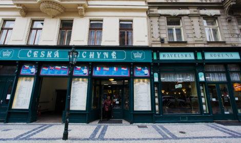 Недорогие и вкусные столовые в центре Праги