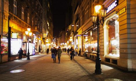 Пешеходная улица Ваци в Будапеште