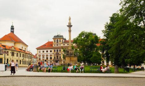 Градчанская площадь как добраться