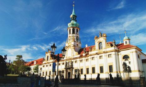 Страхов монастырь в Праге как добраться
