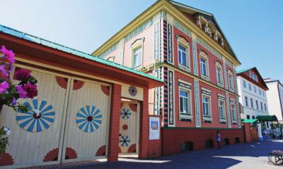 Казань карантин для приезжих есть или нет