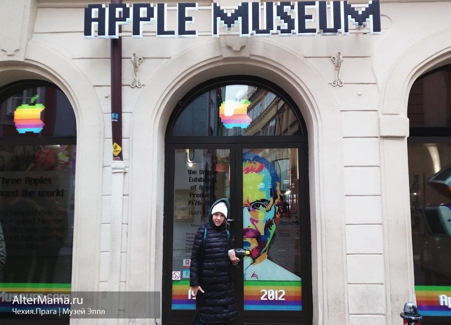 Музеи Праги фото и отзывы