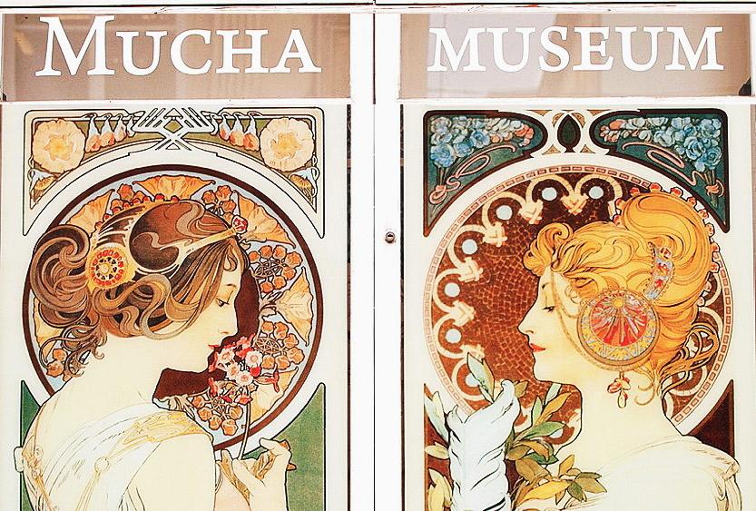 Прага музеи цены