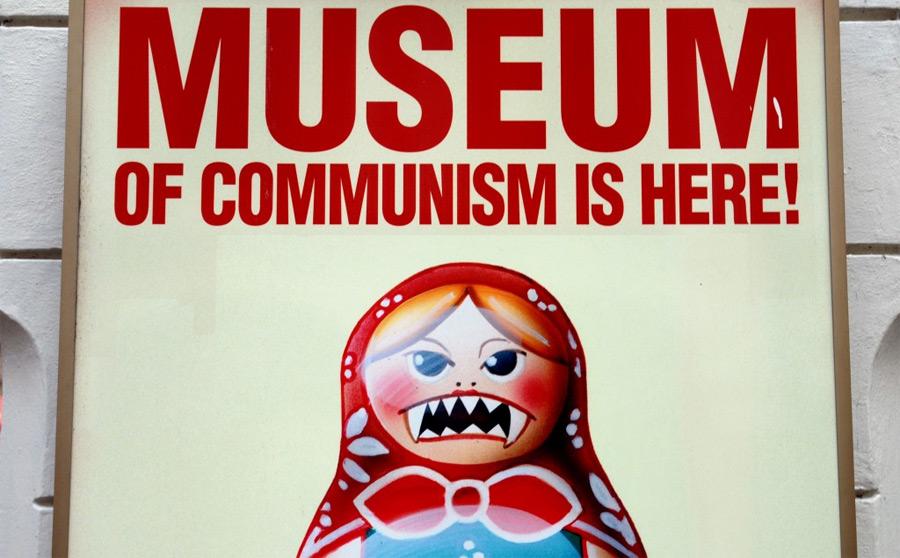 Музеи в Праге которые стоит посетить