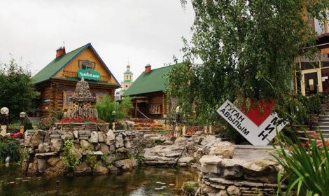 Казань родная деревня Туган Авылым