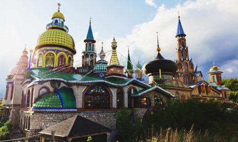 Вселенский храм в Казани история и фото