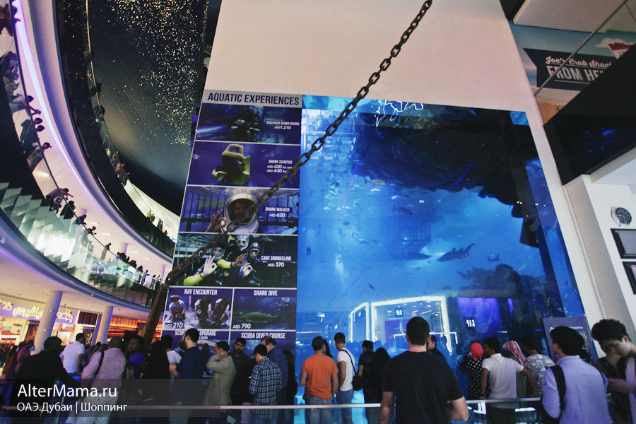 Торговые центры в Дубае шоппинг