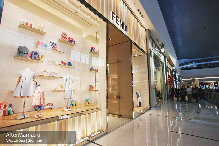 Карта магазинов Дубая