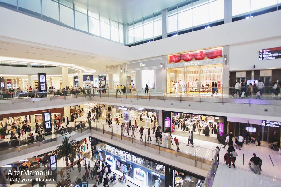 Дубай магазины цены и отзывы