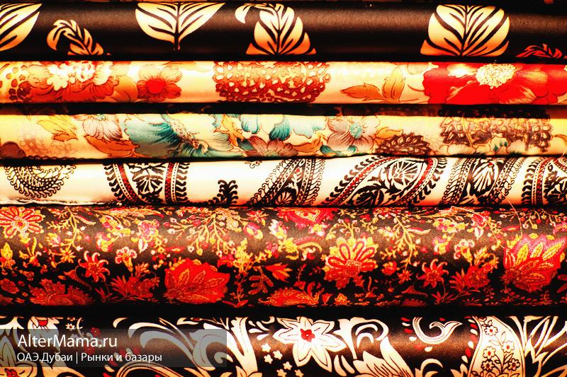 Текстильный рынок Дубай цены и ткани