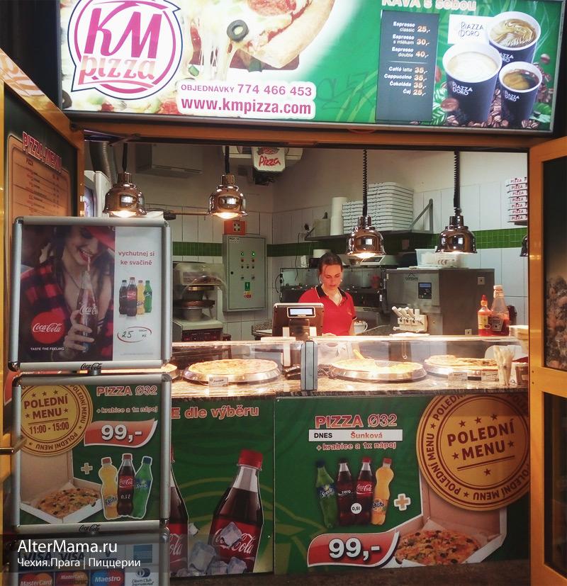 Прага пиццерии отзывы с фото и ценами