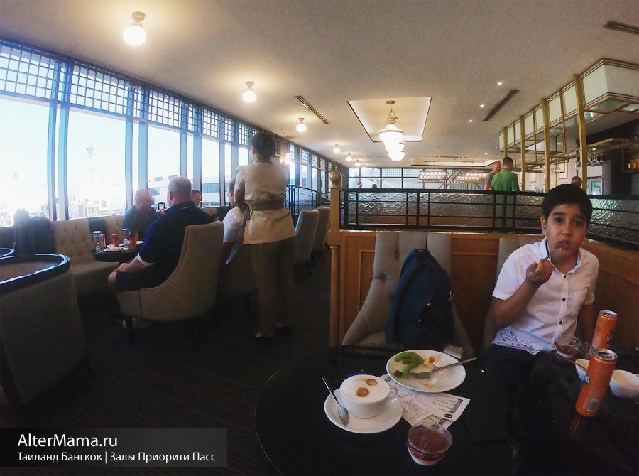 Бангкок аэропорт Дон Муанг вип зал