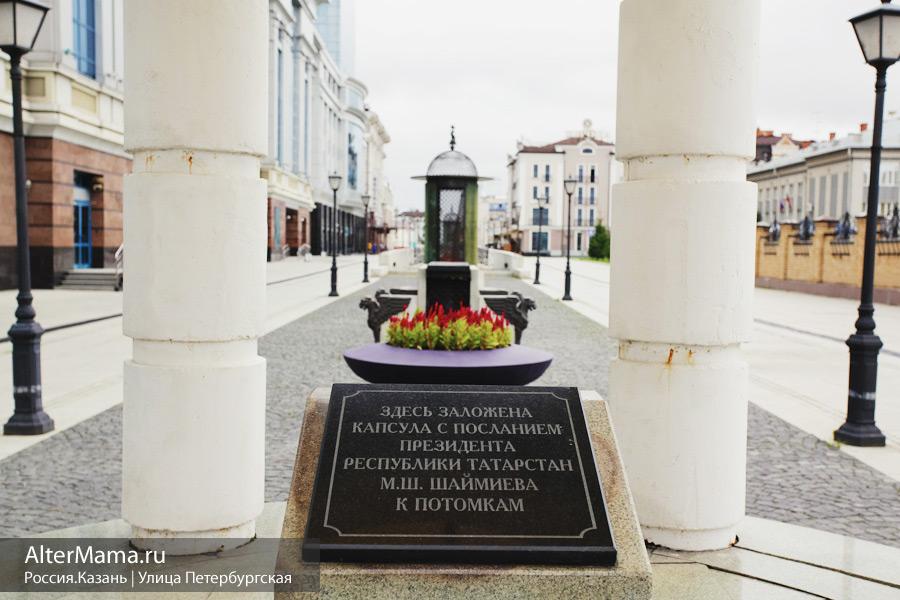 Мосты и фонтаны улицы Петербургской в Казани фото