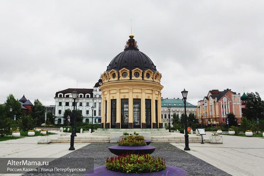 ул Петербургская Казань пешеходный маршрут для туристов