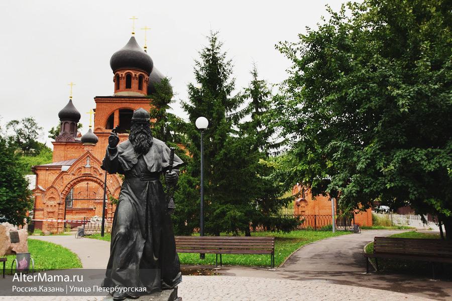 Петербургская улица Казань достопримечательности
