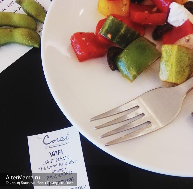 Фото еды в бизнес зале аэропорта Дон Мыанг