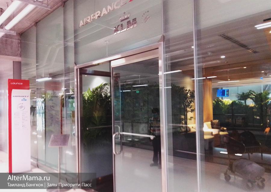 Лучшие Приорити лаунж в международном аэропорту Бангкока