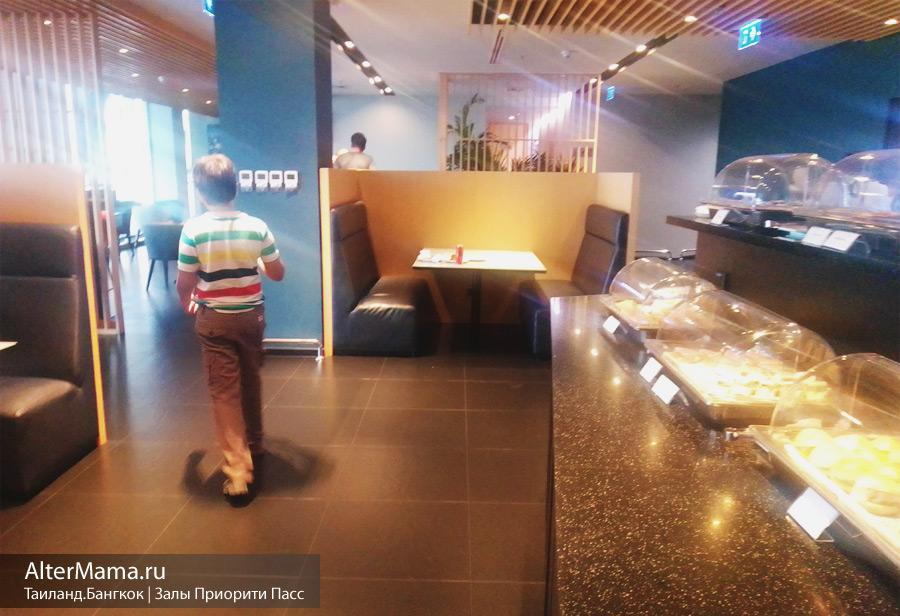 Отзывы про бизнес залы в Бангкоке