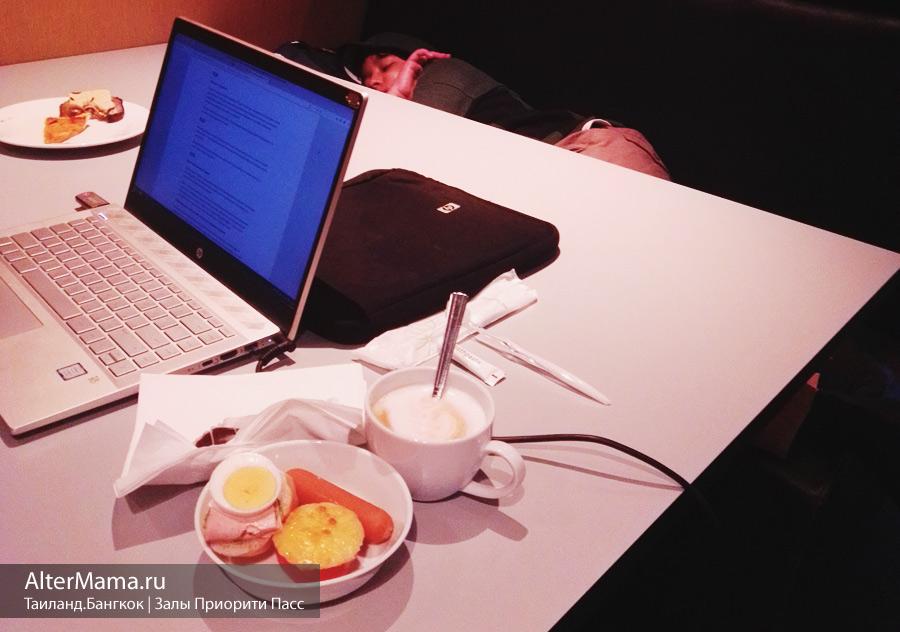 Что поесть в аэропорту Бангкока в лаунж зале Приорити Пасс фото