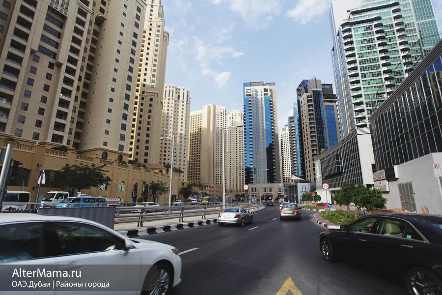 Отзыв про район Дубай марина плюсы и минусы