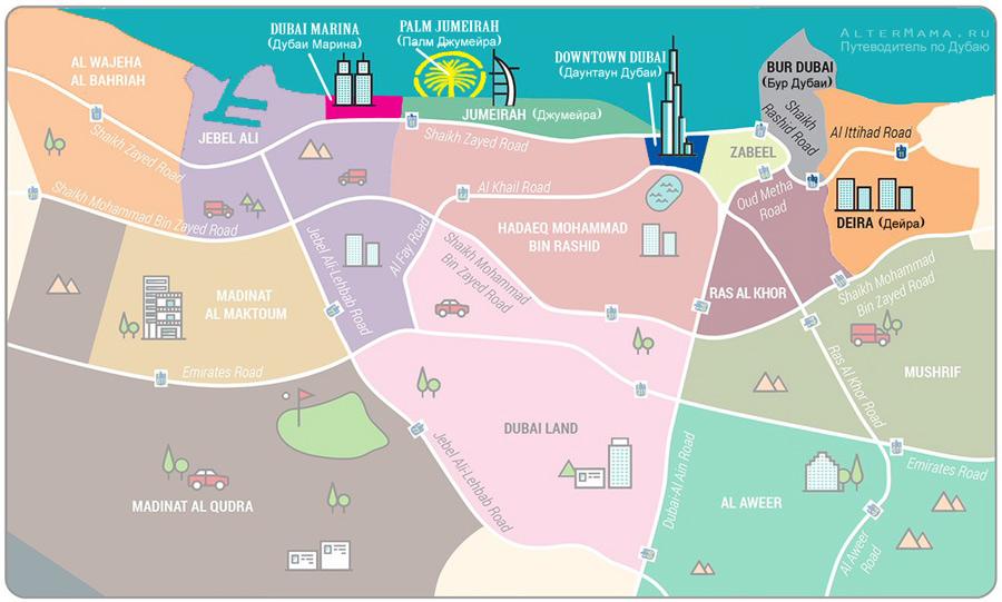 Лучшие районы Дубая на карте на русском языке