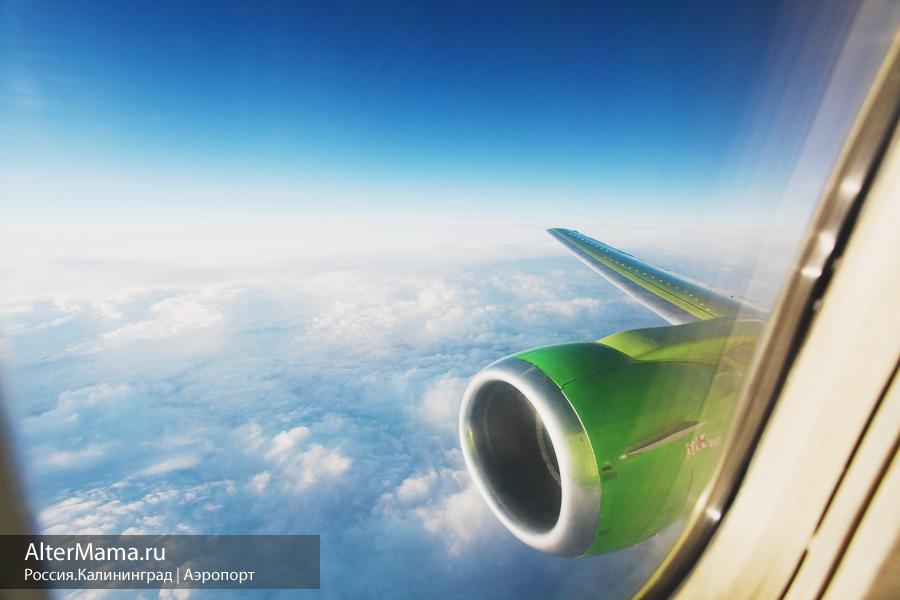 Сколько стоит аэропорт Калининград центр