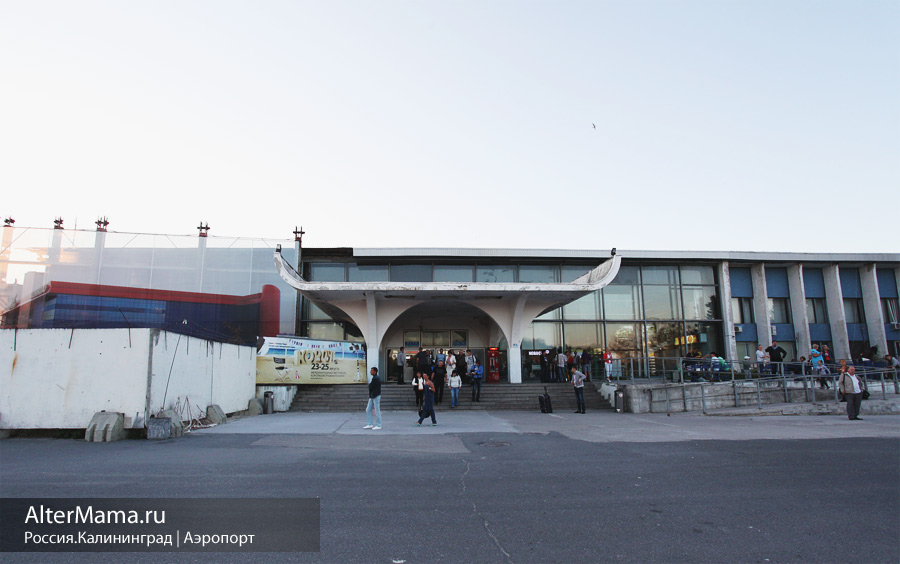 Отзыв про аэропорт Храброво в Калининграде