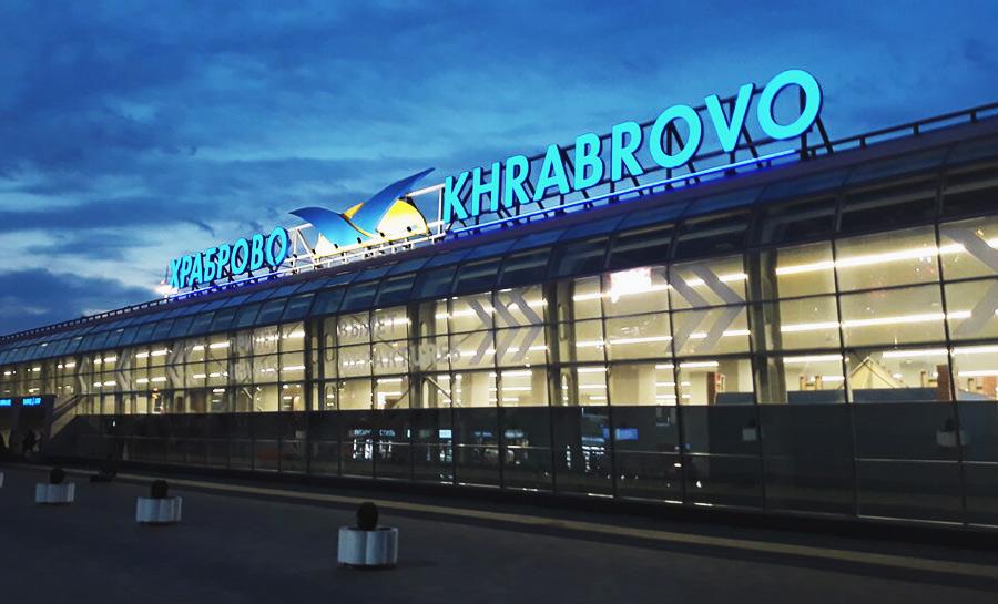 Терминалы в аэропорту Калининграда